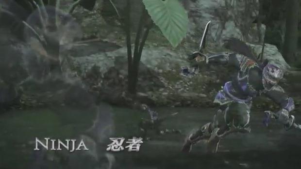 pixelflood_final_fantasy_XIV_a_realm_reborn_ninja