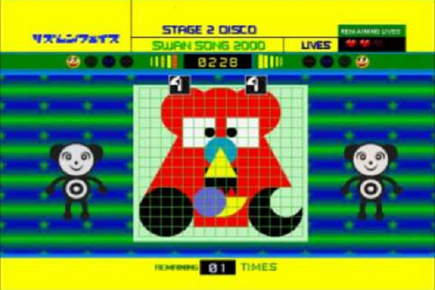 PixelFlood_AsmikAceEntertainment_RhythmNFace_Game
