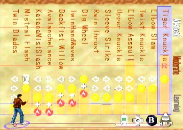 PixelFlood_Shenmue_Shenmue2_Game