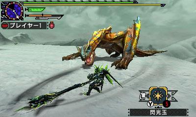 L'incubo dei veterani di Freedom 2: il maledetto Tigrex è tornato ancora.